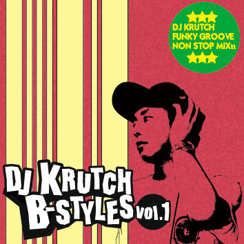 B-Styles vol.1 -The Funky Groove Mix-