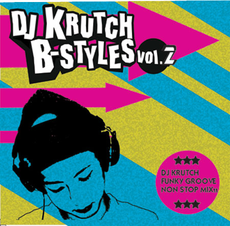 B-Styles vol.2 -The Funky Groove Mix-