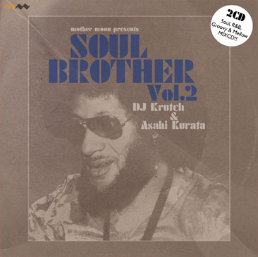 Soul Brother Vol.2