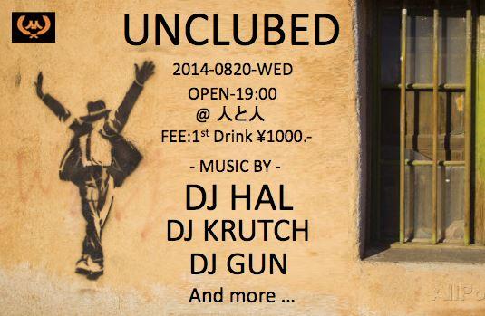 DJ KRUTCH